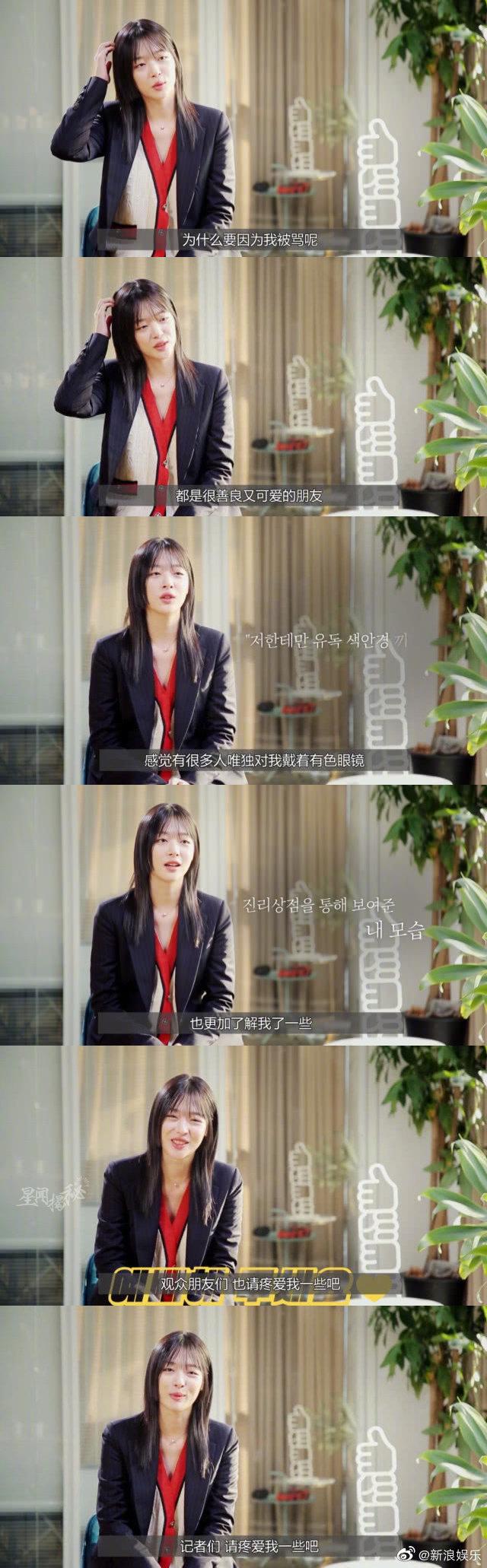 韩国女星崔雪莉确认自杀死亡