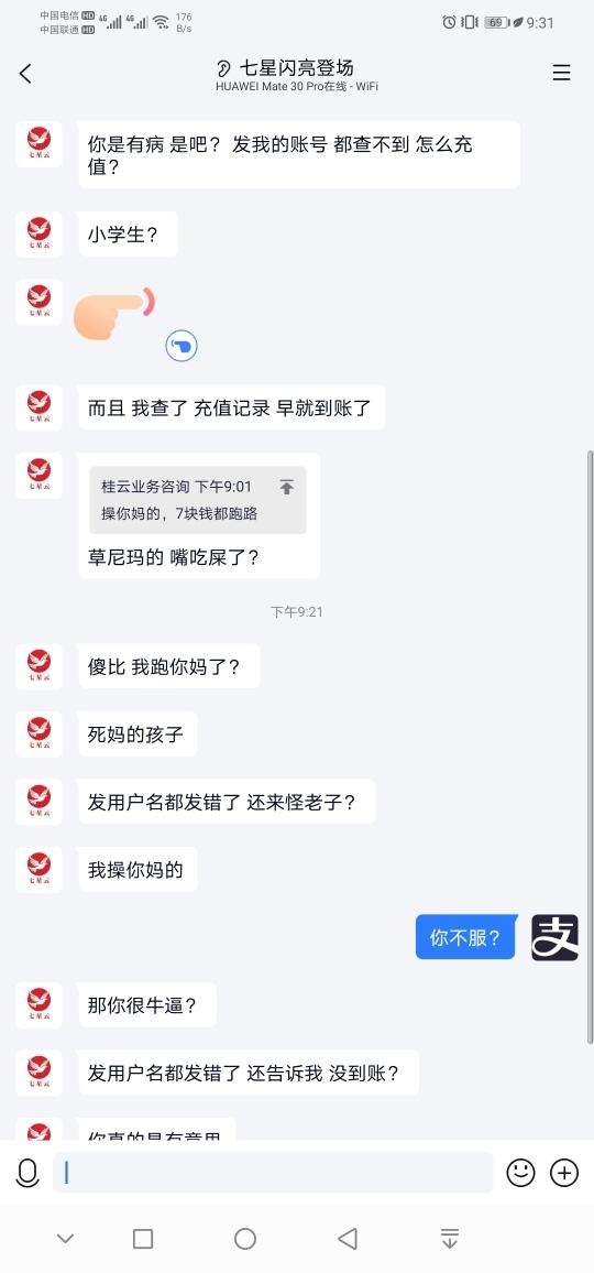 Screenshot_20210511_213133_com.tencent.tim.jpg